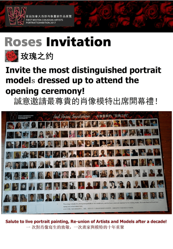 exhibition of Canadian portrait artists in International Arts Gallery in Vancouver